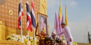 อบจ. สป ร่วมพิธีเนื่องในวันเฉลิมพระชนมพรรษา สมเด็จพระนางเจ้าฯ พระบรมราชินีนาถ 3 มิถุนายน 2562